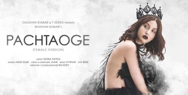 Pachtaoge Lyrics - Asees Kaur | Female Version