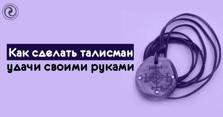 Как работает транзистор: схемы 13