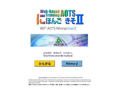 WBT-AOTS Nihongo Kiso 4