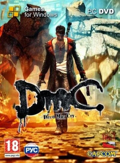DmC: Devil May Cry 2 PC Game Free Download Highly Compressed