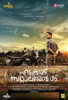 edakkad battalion 06 movie www.mallurelease.com