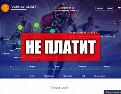 Скриншоты выплат с хайпа gambling-money.club
