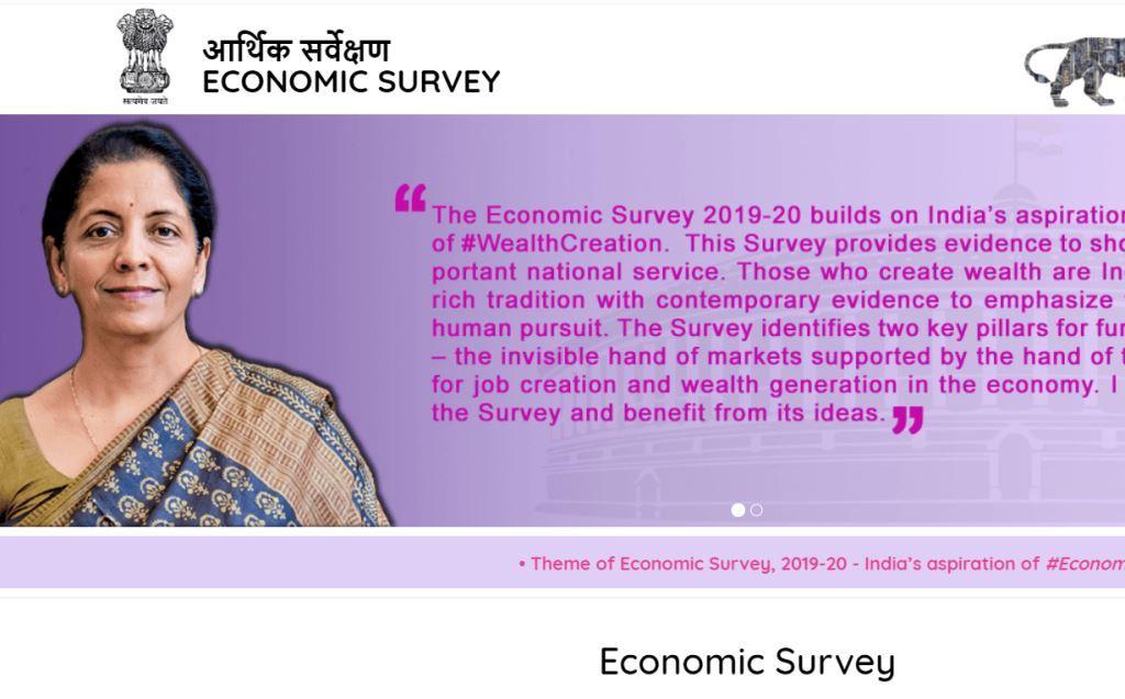 Economy Survey 2019-20 Hindi English pdf