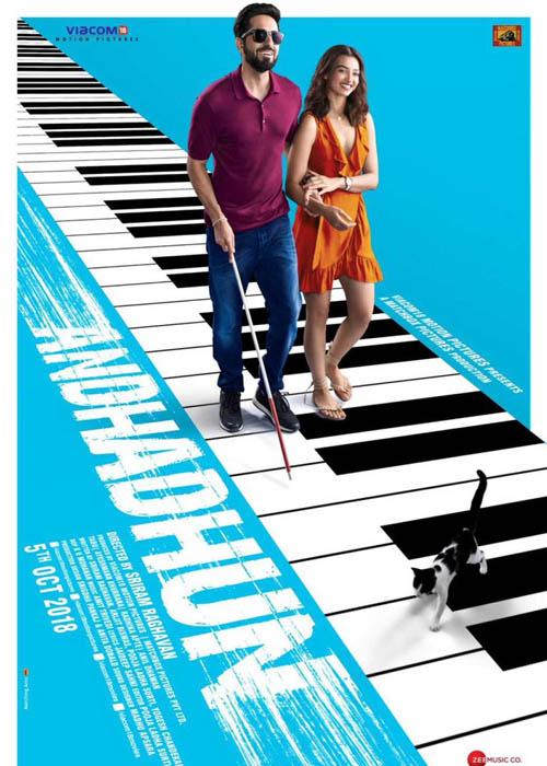 Andhadhun full movie download pagalmovies filmyhit khatrimaza