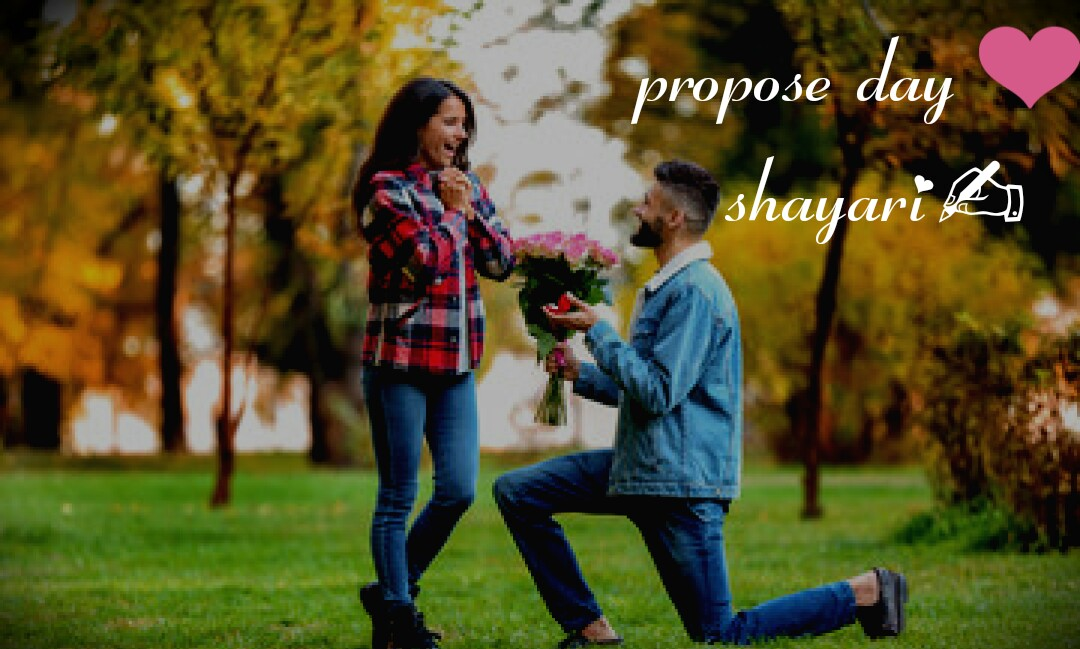 Shayari For Propose Day.