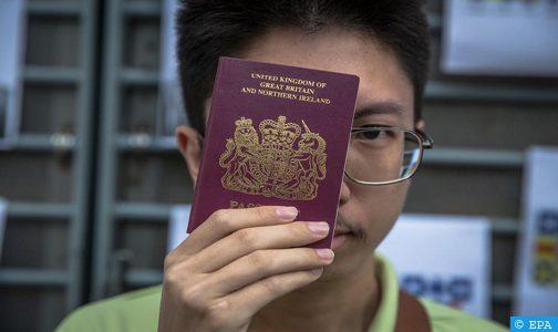 بريطانيا تبدأ برنامج منح الجنسية لسكان هونغ كونغ