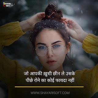 sad emotional shayari in hindi on khamoshi