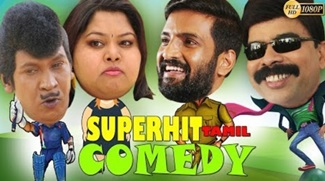 TAMIL MOVIE COMEDY TAMIL FUNNY SCENES SUPER