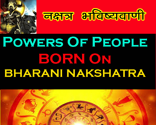 all about Powers of Bharani Nakshatra People As per vedic astrology by astrologer