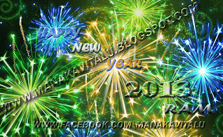 happy new year kavithalu, messages, sms  in english  on images, photos, arts by manakavitalu