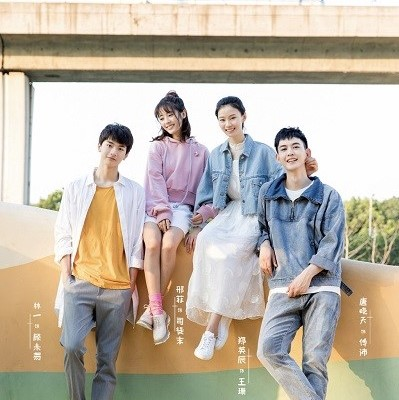 Kele jiushi liliang - Warm Little Time Lyrics (Put Your Head On My Shoulder OST) [Indonesia Translation]
