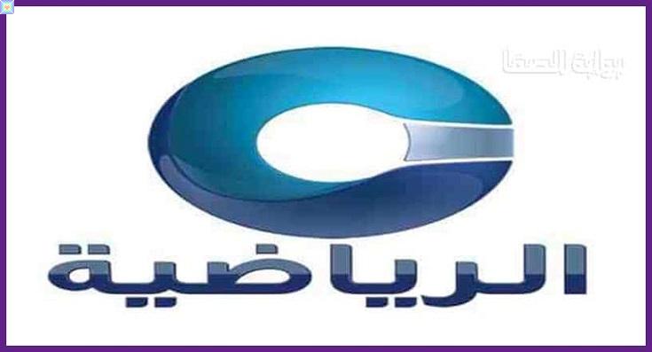 تردد قناة عمان الرياضية علي النايل سات 2020