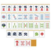 いろいろな麻雀牌のイラスト