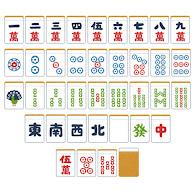 役満の意味・麻雀用語/点数/役・比喩的な意味と使い方の例