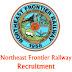 Northeast Frontier Railway Notification 2017-18 For Sports Quota posts