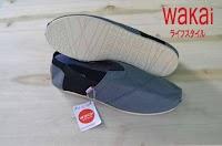 Tips Membersihkan Sepatu Wakai