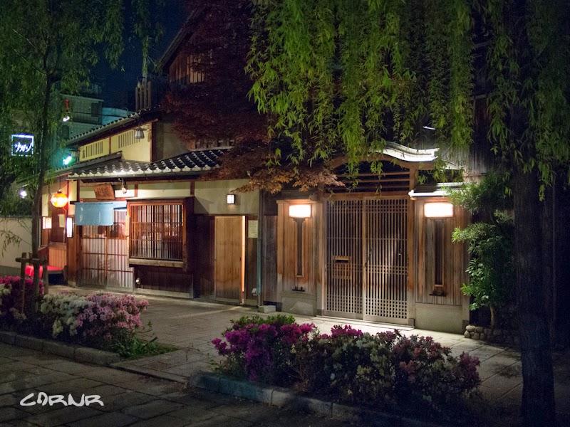 Kyoto, Gion