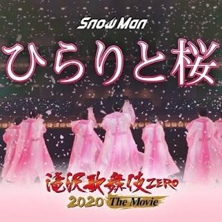 SNOW MAN ひらりと桜