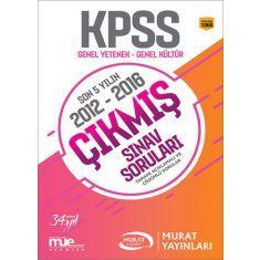 Murat Yayınları KPSS Lisans Son 5 Yılın Çıkmış Soruları (2017)