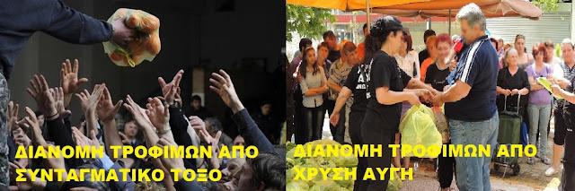 Βρείτε τις διαφορές!