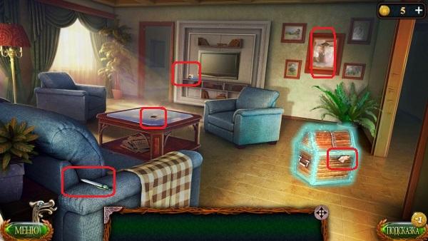 сундук в комнате дома Сьюзан в игре затерянные земли 4 скиталец