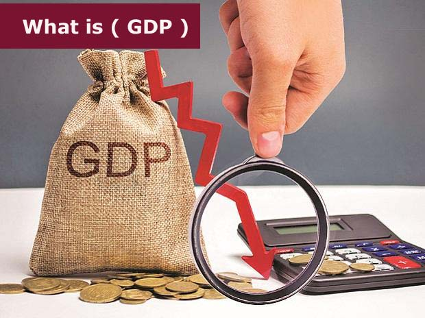 gdp-Gross-Domestic-Product-GDP-Definition-Example-first-to-use-GDP