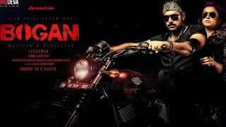Bogan Tamil Movie Songs Lyrics