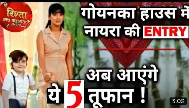 Biggest Twist ahead in Star Plus Yeh Rishta Kya Kehlata Hai