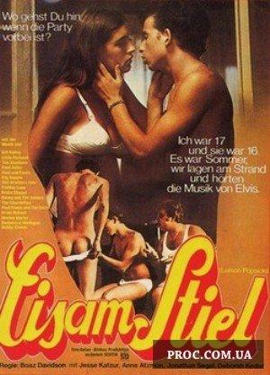 Teen Sex Movie Links 87
