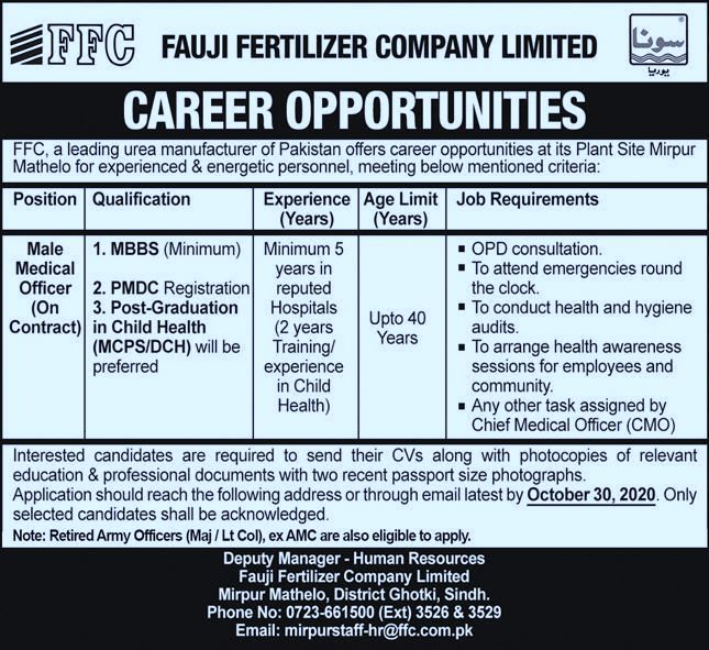 Fauji Fertilizer Company FFC Job Advertisement in Pakistan