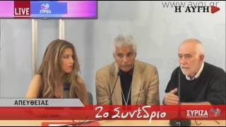 POLISARIO takes part in second Syriza Congress Party