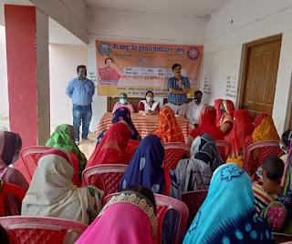 देवकली में आयोजित हुआ महिला चौपाल   #NayaSaberaNetwork