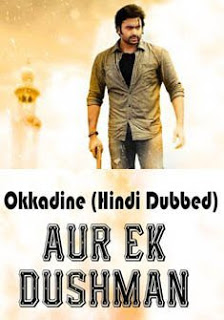 Aur Ek Dushman Hindi Dubbed Full Movie Download, Aur Ek Dushman (2017) Hindi Dubbed 720p HDRip 1.4GB