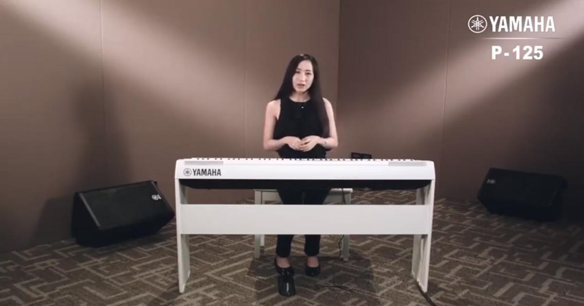 Nơi bán Đàn piano điện Yamaha P125 giá rẻ nhất