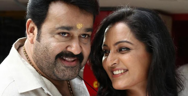 Mohanlal with Manju Warrier stills