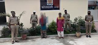 आज दिनांक 14.04.2020 को SP जालौन डॉ0 सतीश कुमार के निर्देशन में थाना उरई पुलिस द्वारा विभिन्न स्थानों से 04 अभियुक्ता/अभियुक्तगण को 130 ली0 कच्ची शराब व करीब 6000 लीo अपमिश्रित शराब (जिसे मौके पर नष्ट किया गया) व शराब बनाने के उपकरण के साथ गिरफ्तार कर आवश्यक वैधानिक कार्यवाही की जा रही है।    गिरफ्तार अभियुक्ता/अभियुक्तगण का विवरण एवं बरामदगीः-  1.रिंकी कबूतरी पत्नी पिंटू कबूतरा निवासी कबूतर डेरा मरार खेड़ा थाना कोत0 उरई 👉50 लीटर कच्ची शराब व 3000 लीटर अपमिश्रित शराब (जिसे मौके पर नष्ट किया गया) )।  2.सीमा कबूतरी पत्नी नरेंद्र कबूतरा निवासी कबूतरा डेरा उमरार खेड़ा थाना कोत0 उरई👉50 लीटर कच्ची शराब व 3000 लीटर अपमिश्रित शराब (जिसे मौके पर नष्ट किया गया) )।  3.मंगल सिंह पुत्र नाथूराम निवासी सुशील नगर उरई (20 लीटर कच्ची शराब)।  4.सुरेंद्र राजपूत पुत्र स्व0 रामप्रकाश निवासी कुइयां रोड मुहल्ला इंदिरा नगर उरई (10 लीटर कच्ची शराब )       Today, on 14.04.2020, under the direction of SP Jalaun Dr. Satish Kumar, Orai Police Station, four accused/accused from different places were given 130 liters of raw liquor and about 6000 liters of adulterated liquor (which was destroyed on the spot) and winemaking equipment. Necessary statutory action is being taken along with arrest.    Details and recovery of arrested accused/accused: -  1. Rinki Kabutari wife Pintu Kabutara resident pigeon Dera Marar Kheda police station Kota Orai लीटर50 liters of raw liquor and 3000 liters of adulterated liquor (which was destroyed on the spot).  2. Sima Kabutari wife Narendra Kabutara resident Kabutara Dera Umrar Kheda Police Station Kota Orai50 liters of raw liquor and 3000 liters of adulterated liquor (which was destroyed on the spot).  3. Mangal Singh Putra Nathuram resident Sushil Nagar Orai (20 liters of raw liquor).  4. Surendra Rajput son Late Ramprakash resident Kuyan Road Mohalla Indira Nagar Orai (10 liters of raw liquor)                  संवाददाता, Journalist Anil Prabhakar.                 www.upviral24.in