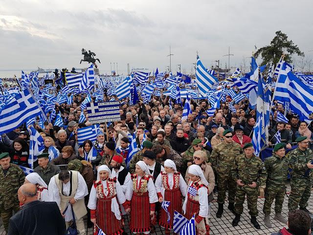 Απίστευτες καταγγελίες: Έκαναν τα πάντα για να εμποδίσουν την προσελευση του κόσμου στο συλλαλητήριο για την Μακεδονία