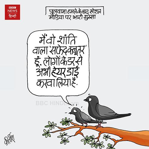 cartoons on politics, indian political cartoon, indian political cartoonist, cartoonist kirtish bhatt, Terrorism Cartoon, india pakistan cartoon, social media cartoon