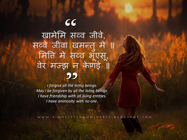 jain quotes micchami dukkadam, manas madrecha, happy girl in red dancing in nature sunset field, khamemi savva jeeve, pratikraman, jain mantra sutra, samvatsari, simplifying universe, self-help blog in mumbai