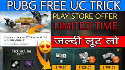 SUBSCRIBE FOR MORE  FREE 70rs SPEND IN PUBG MOBILE OFFER  PLAY STORE OFFER PUBG  NEW VPN TRICK PUBG INDIA SERVER  TOPIC COVERED 😍 PubG Mobile VPN New Trick VPN new trick trick new VPN New VPN Trick for PubG Mobile 101% Working VPN Free Parachute Skin Free Pan Skin Free Outfit Free Outfits Free Parachute Skin Free Pan Skin free Voucher Taiwan New VPN Taiwan VPN Solution Solution Taiwan VPN Taiwan VPN || Free Kar 98 skin Kar 98 skin Giveaway Giveaway Kar 98 skin Giveaway Kar 98 skin Sanjay Bisht Sanjay Bisht Kar 98 skin Giveaway || || Free Royal pass Free Royal pass Kaise le Royal Pass Giveaway PubG Mobile Royal Pass Giveaway 2 Royal Pass Giveaway PubG Mobile Free Royal Pass Season 6 Royal pass Giveaway Season 6 Royal Pass Reward Reward Royal pass Giveaway Gun Skin in PubG Mobile PubG Mobile Royal pass Giveaway Royal pass Giveaway PubG Mobile || PubG mobile New version download link PubG mobile crate open Bagpack skin and bike skin and climber set (red) free free PubG mobile crate open free crate open free Bagpack skin free bike skin free items free Gun skin Kar 98 skin in PubG mobil PubG mobile crate open legendary item PubG mobile New server Download PubG new server PubG mobile best server PubG mobile me redeem Karo sab kuchh redeem gun skin in PubG mobile Redeem bike skin in PubG mobile Server Link PubG mobile io, How to get free Gun skins in Pubg mobile, Get Free skins in Pubg mobile pubg mobile Yanrique pubg mobile How to get free helmet skin in pubg mobile How to get free backpack skin in pubg mobile PubG mobile redeem gun skin in PubG mobile redeem skin in PubG mobile free Gun skin silver fragments skin in PubG mobile redeem silver fragment Skin skin redeem silver fragments silver fragments gun skins in PubG mobile pubg free green ump skin pubg mobile green ump skin free trick pubg green ump skin trick get free gun skins free uc tricks in pubg how to get free items in pubg mobile pubg tricks pubg mobile trick to get free gun skins working trick to get free gun skins free gun and outfits in pubg mobile get free gun skins 100% working ump superwave green skin free gun skins new trick for free gun skin pubgm gun skins for free pubgm new trick to get free gun skins pubgm pubgm Royal pass Giveaway free royal pass trick free 20 royale pass giveaway season 6 royale pass giveaway pubg mobile unlimited uc free pubg mobile new trick to get unlimited uc dynamo gaming how to get free royal pass Kar 98 skin giveaway free Kar 98 skin giveaway Kar 98 skin free Kar 98 skin new trick pubg mobile new tricks pubg mobile new tricks in hindi free parachute skin new VPN PubG mobielvpn trick in PubG Mobile Taiwan VPN trick PubG mohile Taiwan VPN use parachute skin free pan skin free voucher free PubG mobile VPN trick outfits free PUBG tips and trick how to emote in pubg mobile new trick how to get more emotes in pubg mobile how to get emotes in pubg mobile for free how to use emotes in pubg mobile how to unlock new emotes in pubg mobile how to get more emotes in pubg how to unlock pubg mobile emotes free emote Kaise le in PubG mobile free Emotes in PubG mobile PubG mobile free emote secret emote unlock in PubG mobile unlock secret emote in PubG mobile free uc in PubG mobile cricket Ball in PubG Mobile cricket Ball PubG Mobile Cricket Ball PubG Mobile cricket Ball use how to use Cricket Ball cricket Ball use event cricket Ball gift cricket Ball New outfits cricket Ball best New item in PubG Mobile cricket outfits in PubG Mobile cricket in PubG Mobile New outfits cricket Ball legendary outfits cricket Ball New items cricket Ball free Kar 98 skin free gun skin free uc trick PubG Mobile VPN trick cricket Rajasthan Cricket Ball Delhi Cricket Ball Chennai Cricket Ball Hyderabad Cricket Ball in PubG Mobile All Cricket Ball | PubG Mobile New glitch PubG Mobile free parachute skin glitch PubG Mobile UC glitch PubG Mobile parachute skin 20 silver fragments glitch PubG Mobile free parachute skin PubG Mobile free gun skin free helmet skin in PubG Mobile free skin in PubG Mobile free m416 skin free royal pass in PubG Mobile Sanjay bisht Sanjay Gamer PubG parachute skin glitch selfie Camera in PubG Mobile selfie Camera selfie Camera in PubG Mobile Korea PubG Mobile Selfie Camera PubG Mobile New update PubG Mobile New update selfie camera in PubG Mobile selfie Camera use in PubG Mobile how to use selfie Camera in PubG mobile