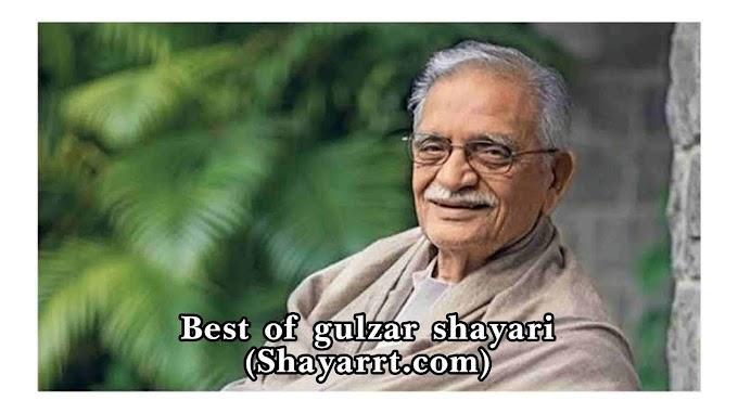 Best of Gulzar Shayari in hindi  बेस्ट ऑफ गुलजार शायरी फेमस शायरी इमेज