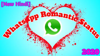 10 Best-Whatsapp-Romantic-Status-In-Hindi-2020