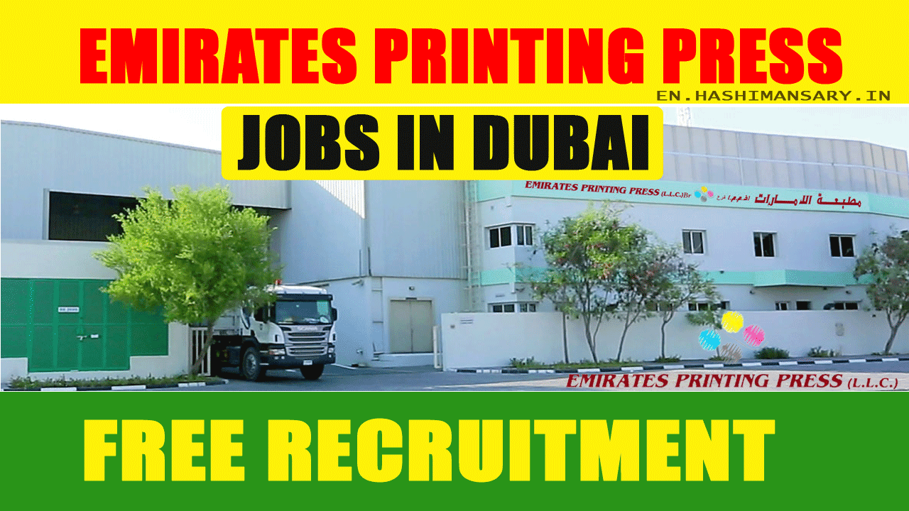 Careers Opportunity In Emirates Printing Press in Dubai 2021
