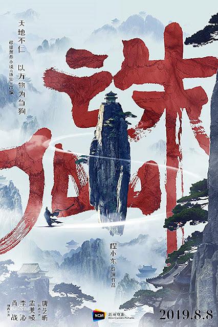 Sinopsis Film Mandarin Jade Dynasty (2019)