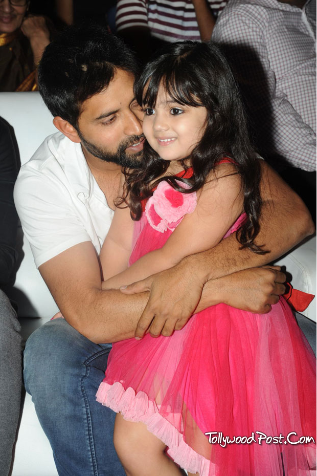 [Image: son-of-satyamurthy-baby%2Bvernika%2Bcute...papers.png]