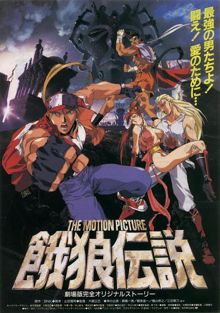 Fatal Fury - The Motion Picture [Jap. Esp.] [Sub. Esp.] [MEGA] 1