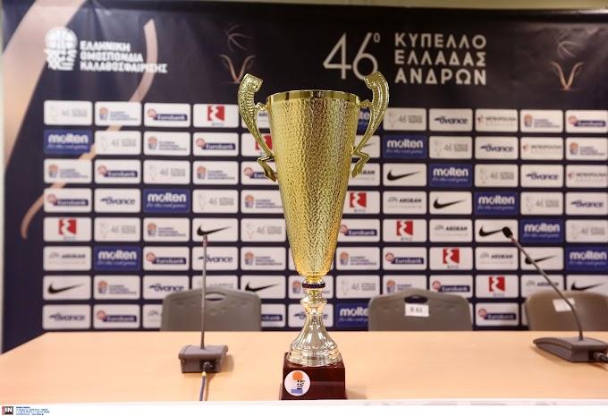 Στις 19/9 ο αγώνας Ιωνικός Νικαίας-Απόλλων Πάτρας για το Κύπελλο Ελλάδας Ανδρών