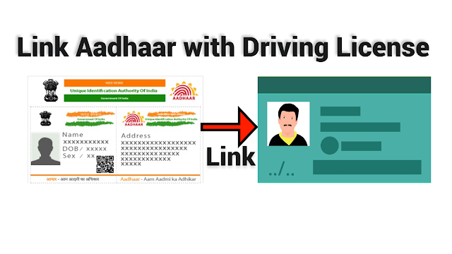 Link Aadhaar with Driving License: Check How to Link Online?