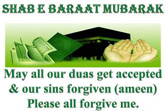 Happy Shab E Barat Wishes in English Duaa 2016