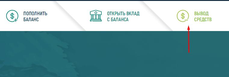 Регистрация в Trade Limited 6
